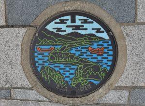 plaque-amanohashidate-2019
