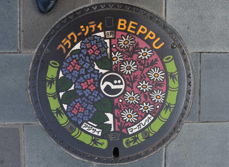 plaque-beppu-3