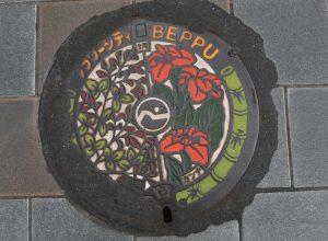 plaque-beppu-6