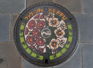 plaque-beppu-7