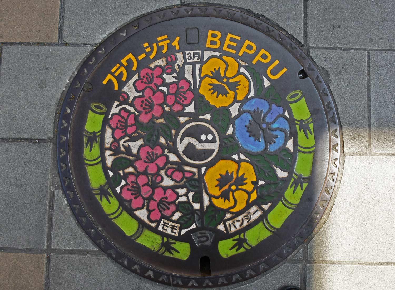 plaque-beppu-8