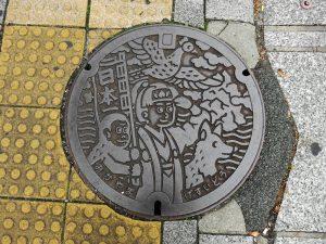 plaque-egout-okayama