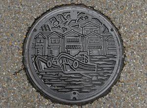 plaque-ine-2019