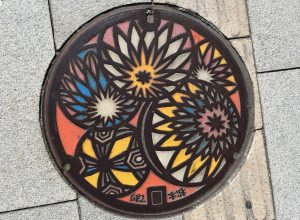 plaque-matsumoto-2019