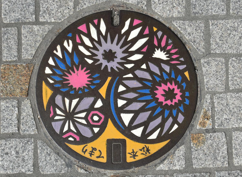 plaque-matsumoto-2-2019