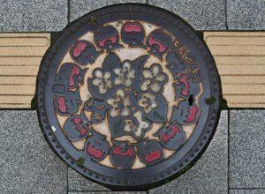 plaque-nagano-2--2019