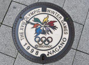 plaque-nagano-2019