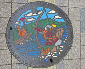 plaque-takamatsu-2014