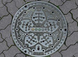 plaque-tokyo-2019