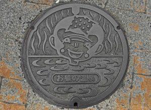 plaque-yudanaka-2019