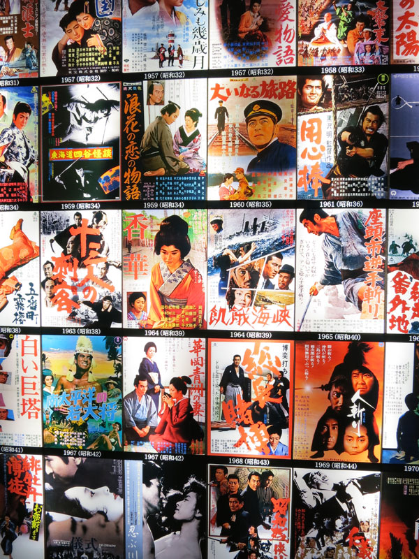 Kyoto-Toei-parc-affiche-cine-1