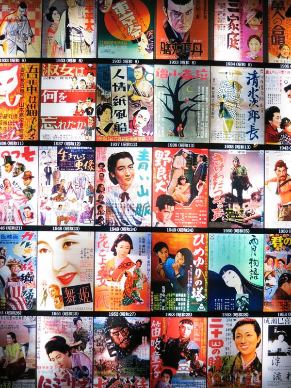 Kyoto-Toei-parc-affiche-cine-2