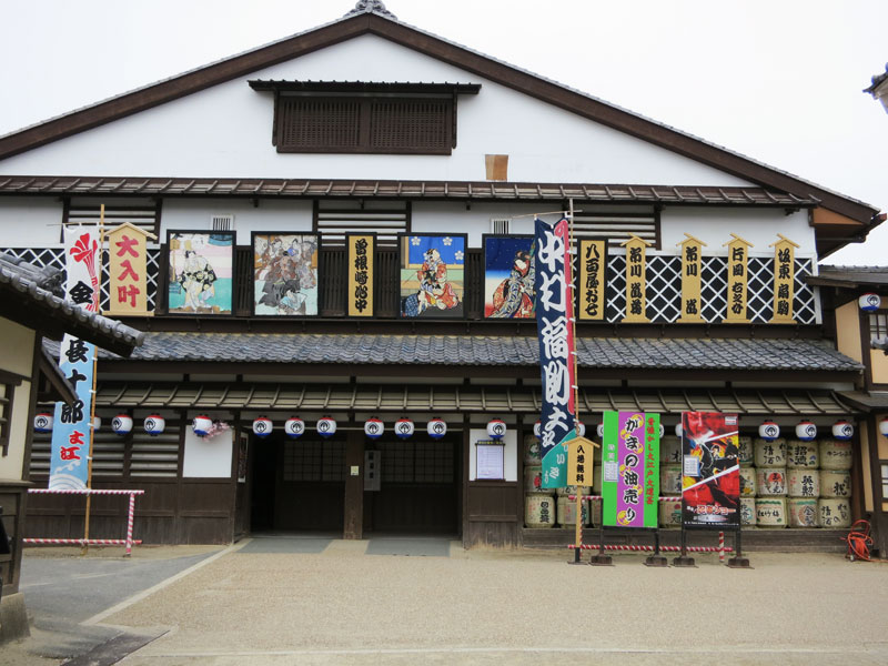 Kyoto-Toei-parc-d'attraction-theatre