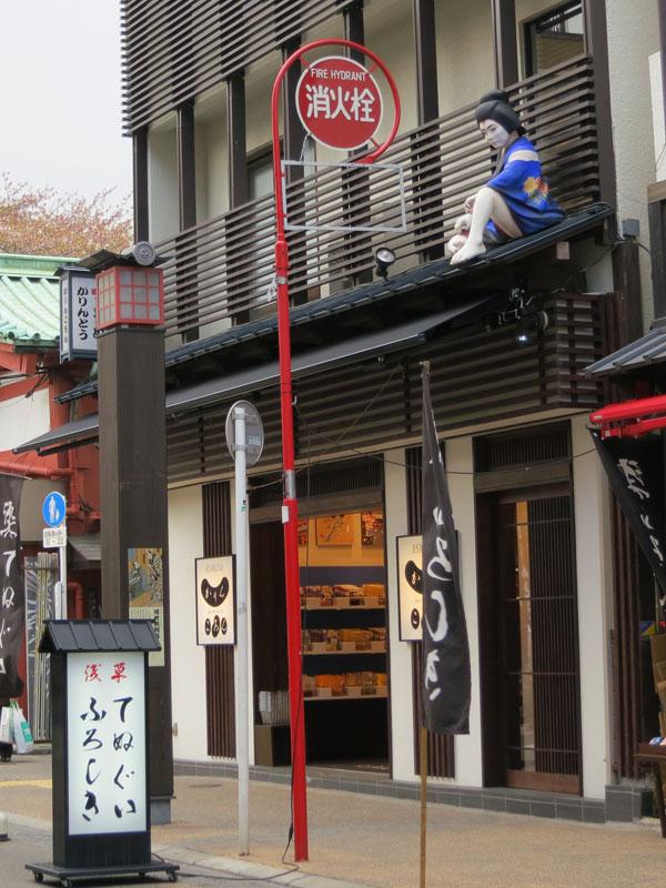 Tokyo-Asakusa-alentour