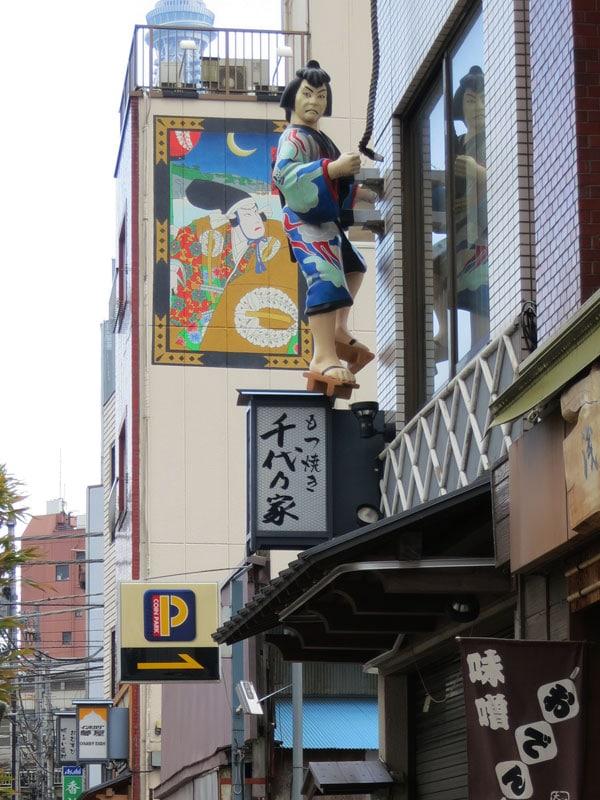 Tokyo-Asakusa-alentour-4