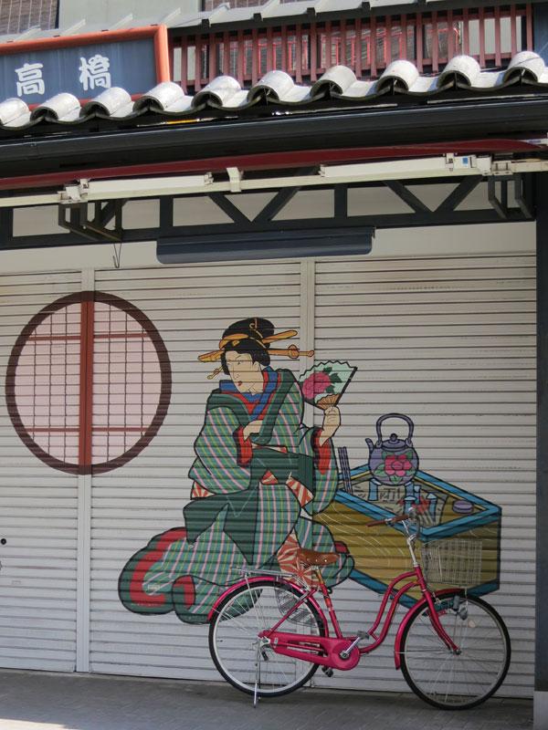Tokyo-Asakusa-alentour-devanture