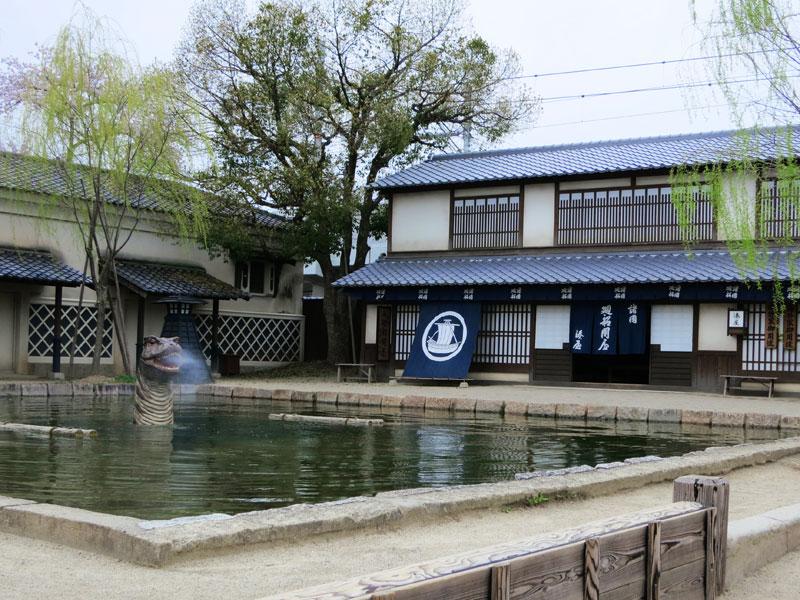 kyoto toei park 3