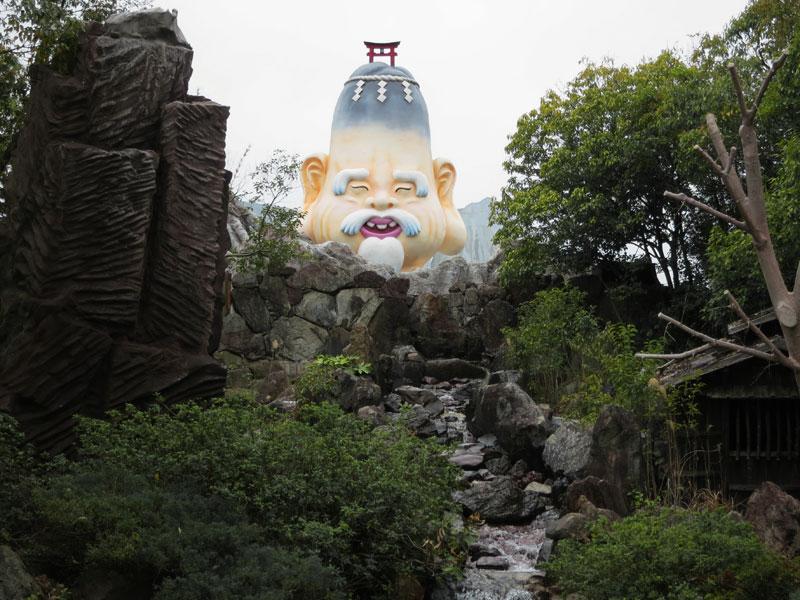 kyoto toei park 5