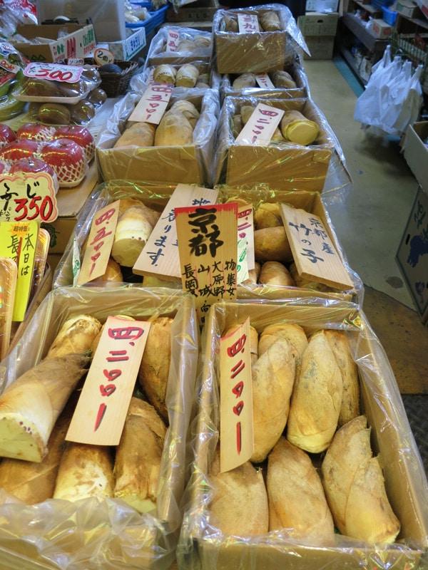 kyoto marché de nishiki