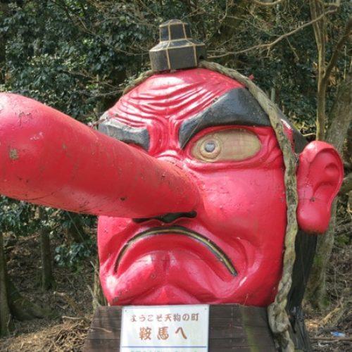 Kibune et Kurama – 2012