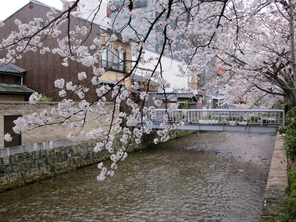Kyoto : canal 2012