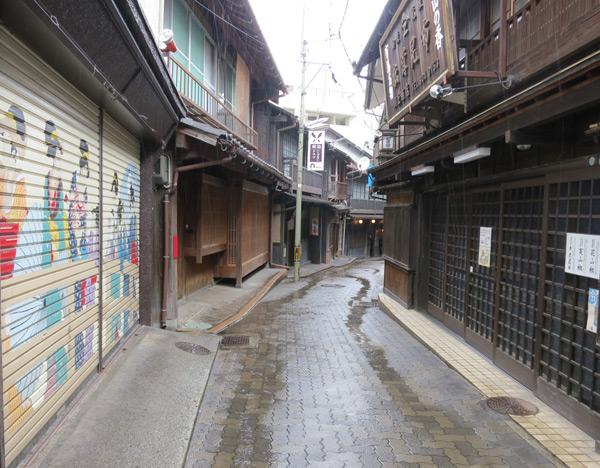 Arima onsen – 2012