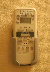 fujisawa 2