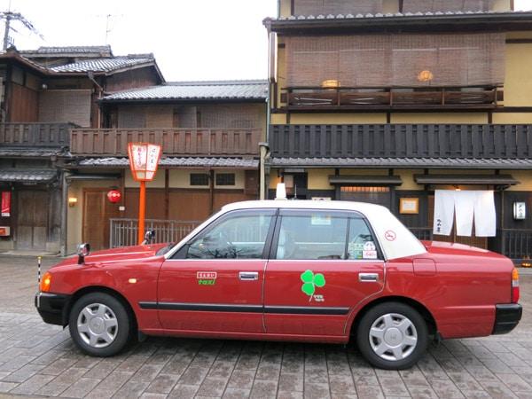 Arrivée à Kyoto – 2012
