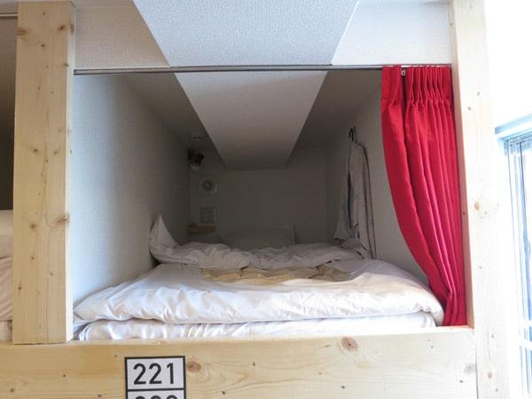 arriv e kyoto 2012 ohay japon. Black Bedroom Furniture Sets. Home Design Ideas