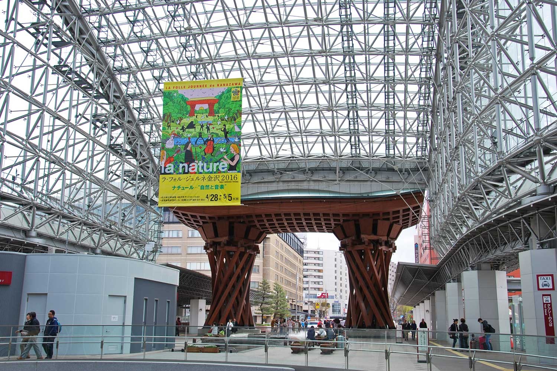 kanazawa-2016-gare-interieur