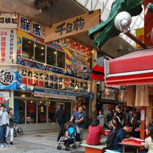 Osaka 2016 – Les shotengai entre Namba et Shinsaibashi