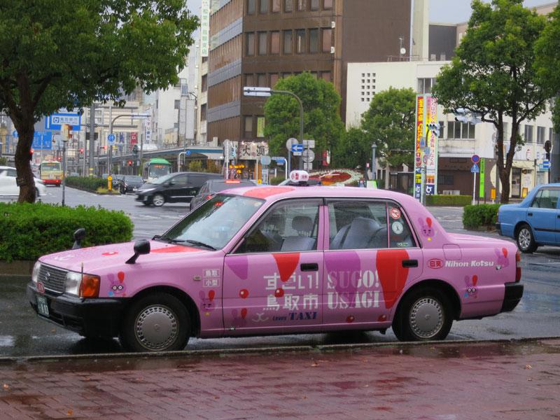 taxi-tottori