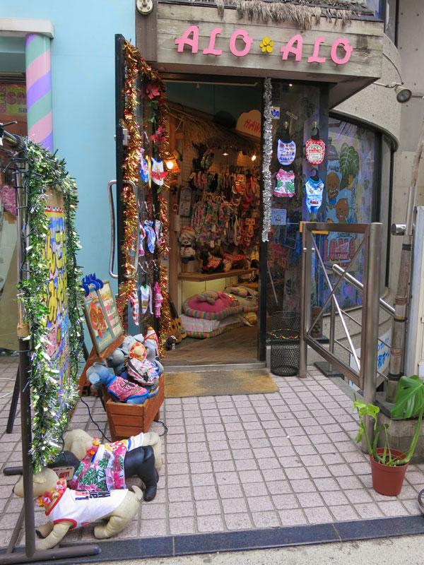 okyo-harajuku-magasin-chien