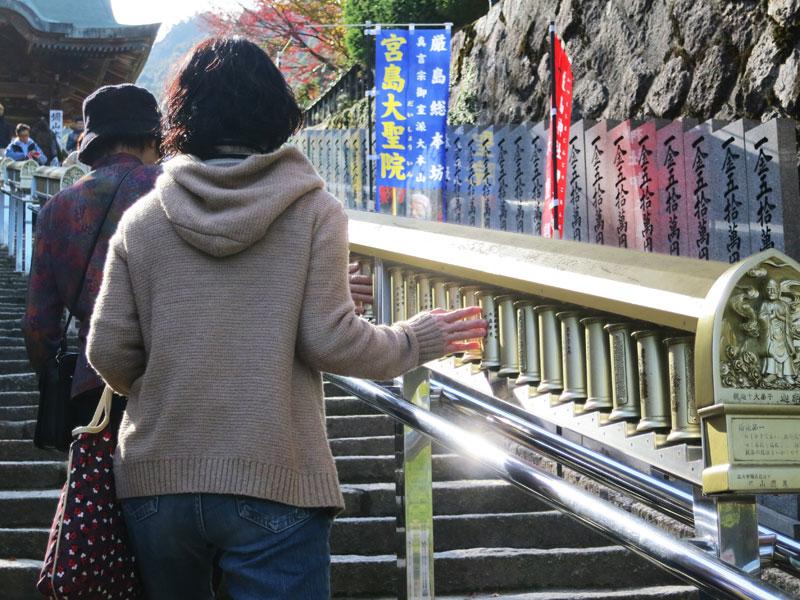 Miyajima-2017-escalier-sonore-daishoin
