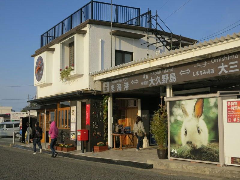 okunoshima-port-tadanoumi.