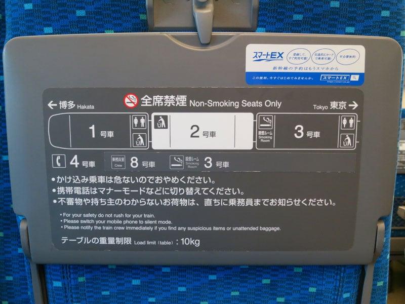 tablette-shinkansen