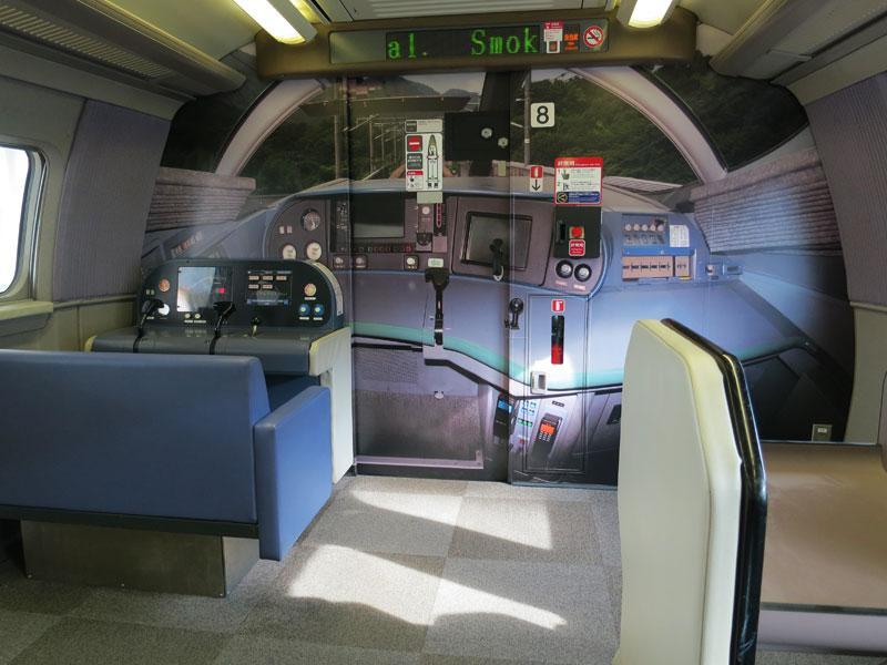 train-entre-mitaka-et-okayama-interieur
