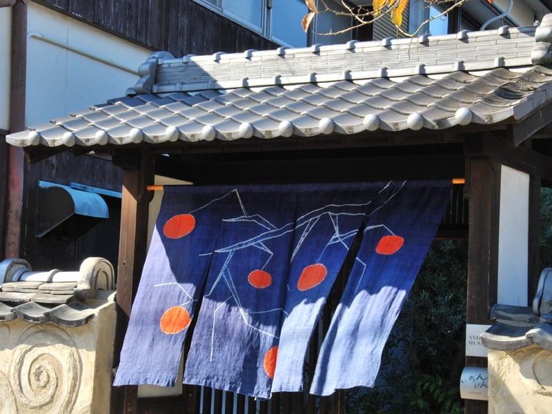 naoshima-2017-port-honmura-noren