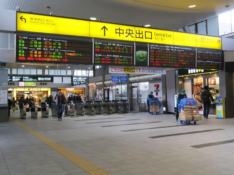 takamatsu-2017-gare-okayama