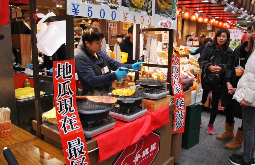 osaka-kuromon ichiba market