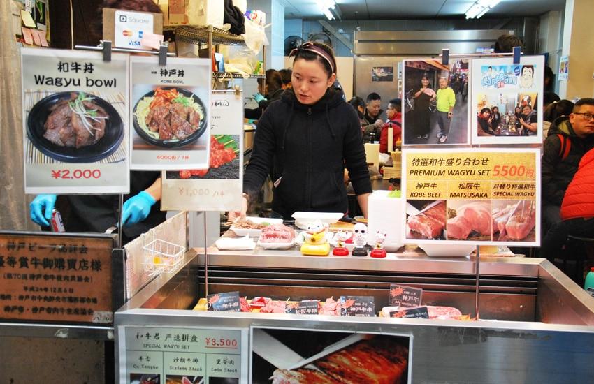 osaka-kuromon-market