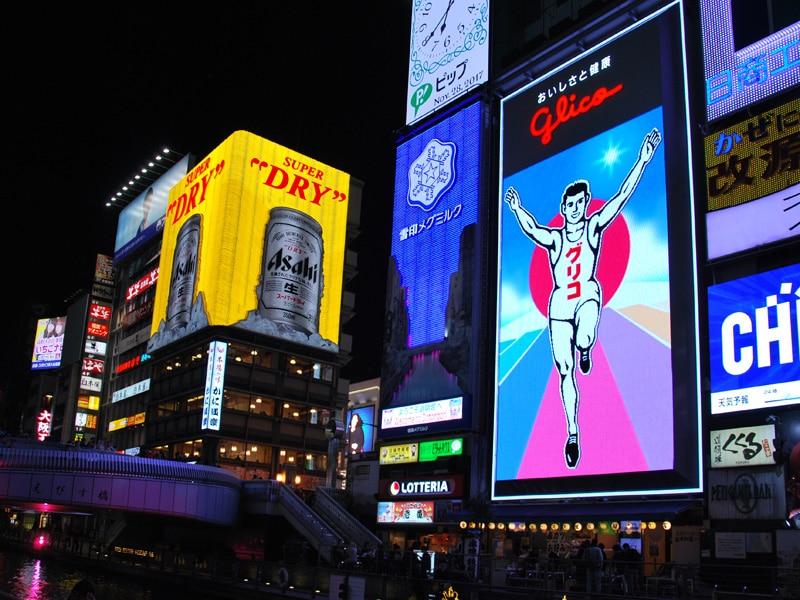 Osaka 2017 – Dotonbori