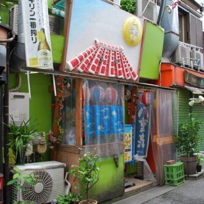 Tokyo 2017 – Nakano et Ueno ( Ameyoko)