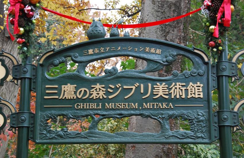 tokyo-2017-parc-inokashira-ghibli
