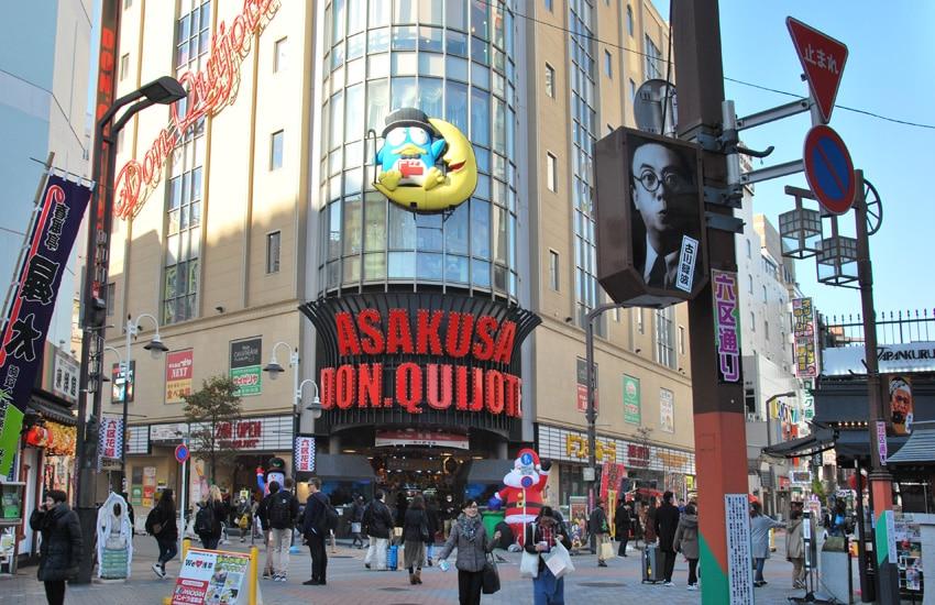 tokyo-2017-asakusa-don-quijote