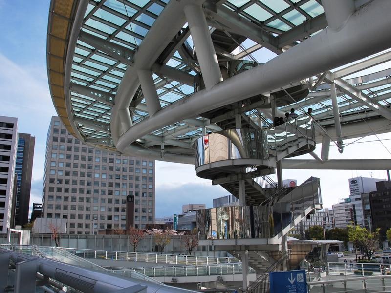 Nagoya – 2016