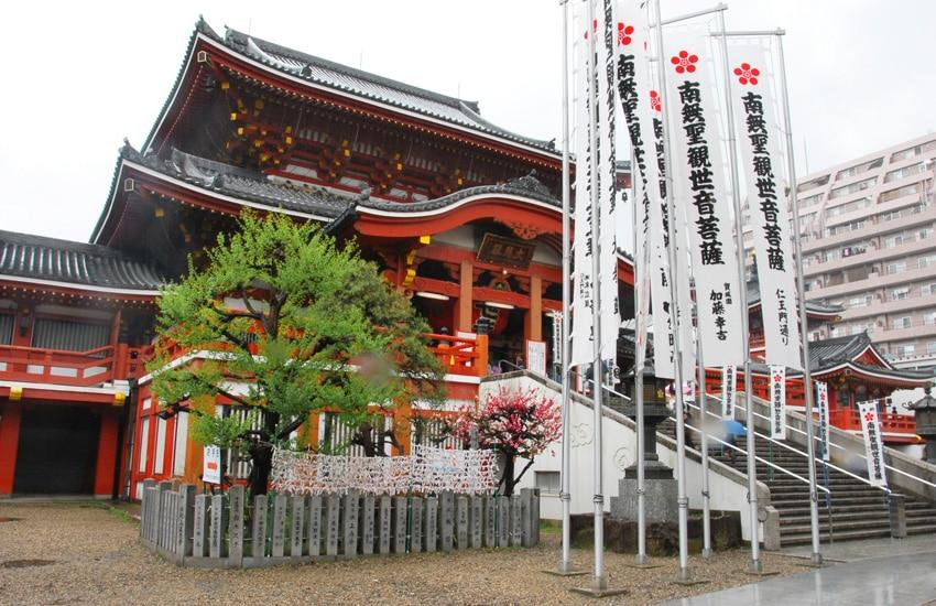 nagoya-2016-temple-osu-kannon
