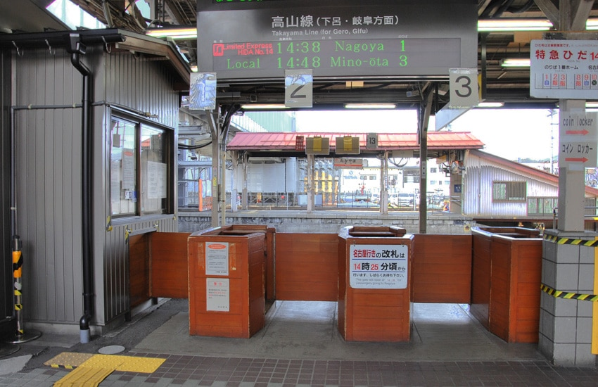 guichet-gare-takayama-2016