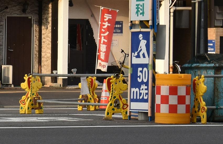 japon 2019 balise-travaux-girafes