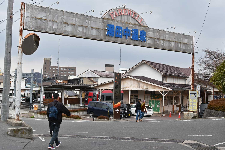 jigokudani-2019-yudanaka-gare